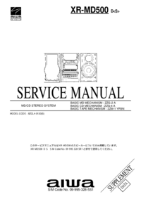 Suplemento Manual de servicio Aiwa XR-MD500 D<S>