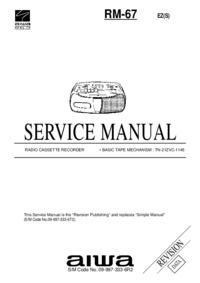 Руководство по техническому обслуживанию Aiwa RM-67