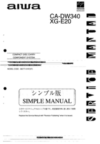 Service Manual Aiwa CA-DW340