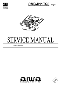 Aiwa-880-Manual-Page-1-Picture
