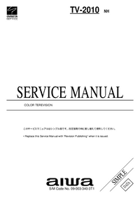 Service Manual Aiwa TV-2010 NH