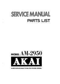 Akai-5764-Manual-Page-1-Picture