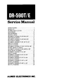 Руководство по техническому обслуживанию Alinco DR590T