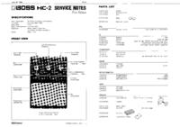 Руководство по техническому обслуживанию Boss HC-2