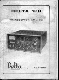 Обслуживание и Руководство пользователя Delta 120