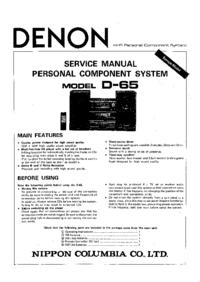 Manual de serviço Denon D-65