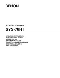 Руководство пользователя Denon SYS-76HT