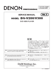 Service Manual Denon DN-V300