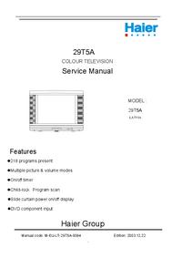 Руководство по техническому обслуживанию Haier 29T5A