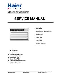 Руководство по техническому обслуживанию Haier ESA3125