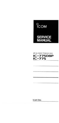 manuel de réparation Icom IC-775DSP