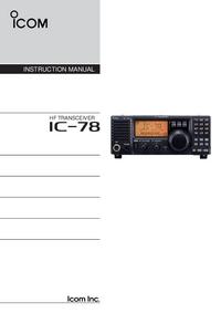 Руководство пользователя Icom IC-78