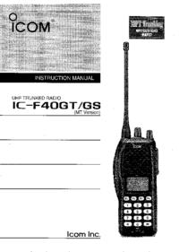 Руководство пользователя Icom IC-F40GT