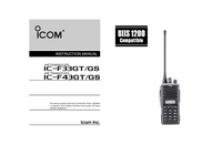User Manual Icom IC-F33GS