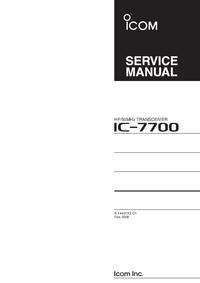 Руководство по техническому обслуживанию Icom IC-7700