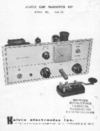 Руководство по техническому обслуживанию Kelvin 153-03
