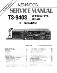Service Manual Kenwood SP-949