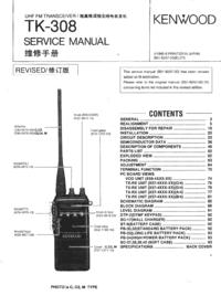 manuel de réparation Kenwood TK-308