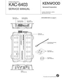 Руководство по техническому обслуживанию Kenwood KAC-6403