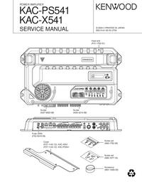 Руководство по техническому обслуживанию Kenwood KAC-PS541