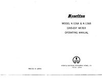 Руководство пользователя, Схема Cirquit Kyoritsu K-126A