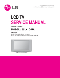 LG-12496-Manual-Page-1-Picture
