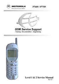 Руководство по техническому обслуживанию Motorola P7789