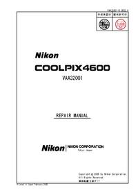 Руководство по техническому обслуживанию Nikon Coolpix 4600