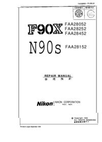 Manuale di servizio Nikon N90S