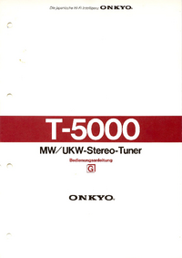Onkyo-6939-Manual-Page-1-Picture