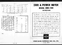 Bedienungsanleitung Oskerblock SWR-200