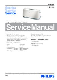 Руководство по техническому обслуживанию Philips HD2540