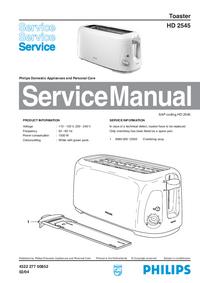 Руководство по техническому обслуживанию Philips HD 2545