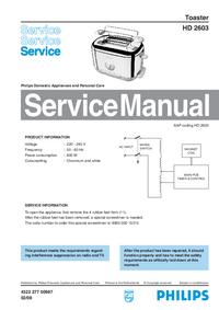 Руководство по техническому обслуживанию Philips HD 2603