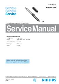 Руководство по техническому обслуживанию Philips Air styler HP 4607/PB
