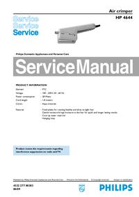 Руководство по техническому обслуживанию Philips HP 4644