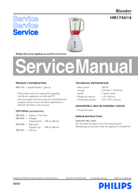 Руководство по техническому обслуживанию Philips HR1744/16