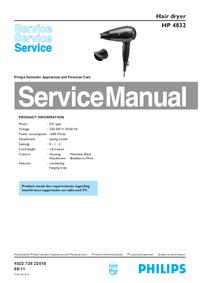 Руководство по техническому обслуживанию Philips HP 4832