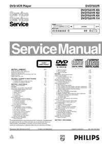 Руководство по техническому обслуживанию Philips DVD755VR