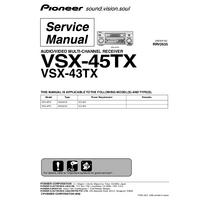 Руководство по техническому обслуживанию Pioneer VSX-45TX