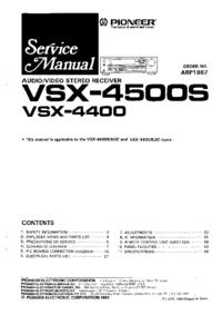 Руководство по техническому обслуживанию Pioneer VSX-4500S