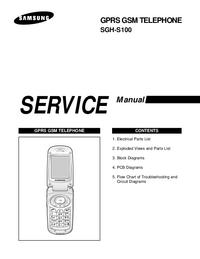 Руководство по техническому обслуживанию Samsung SGH-S100