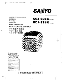 User Manual Sanyo ECJ-S35K