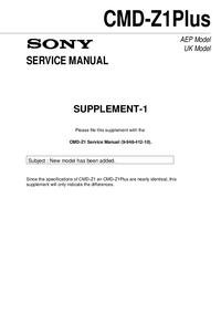 Руководство по техническому обслуживанию дополнения Sony CMD-Z1Plus