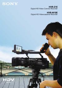 Datasheet Sony HVR-M10E