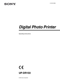 User Manual Sony UP-DR150