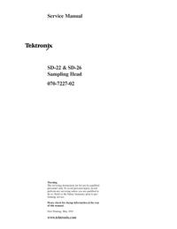 Руководство по техническому обслуживанию Tektronix SD-26
