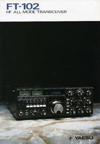 Технический паспорт Yaesu FT-102