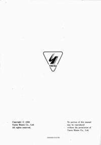 Yaesu-2066-Manual-Page-1-Picture