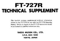 Руководство по техническому обслуживанию Yaesu FT-727R